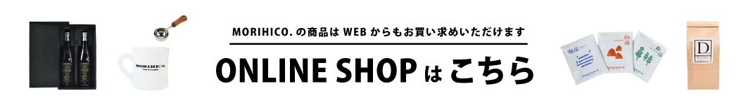 オンラインショッピングサイト