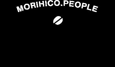 MORIHICO.で働く人 MORIHICO.で働くことになったきっかけ、想いなどをご紹介します。