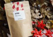 秋のコーヒー豆収穫祭