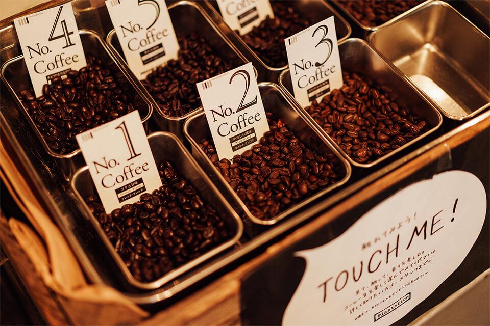 PLANTATIONコーヒー豆詰め放題