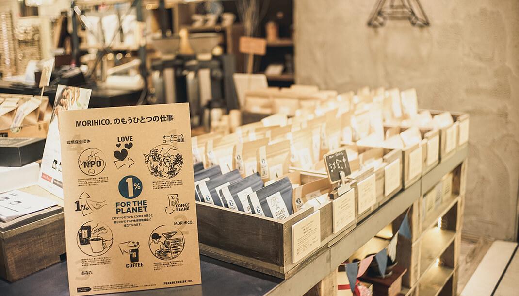 モリヒコアンドジオルタナティヴ店舗画像10