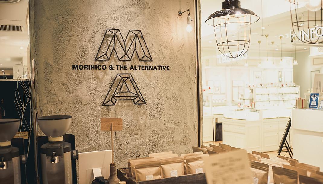 モリヒコアンドジオルタナティヴ店舗画像7