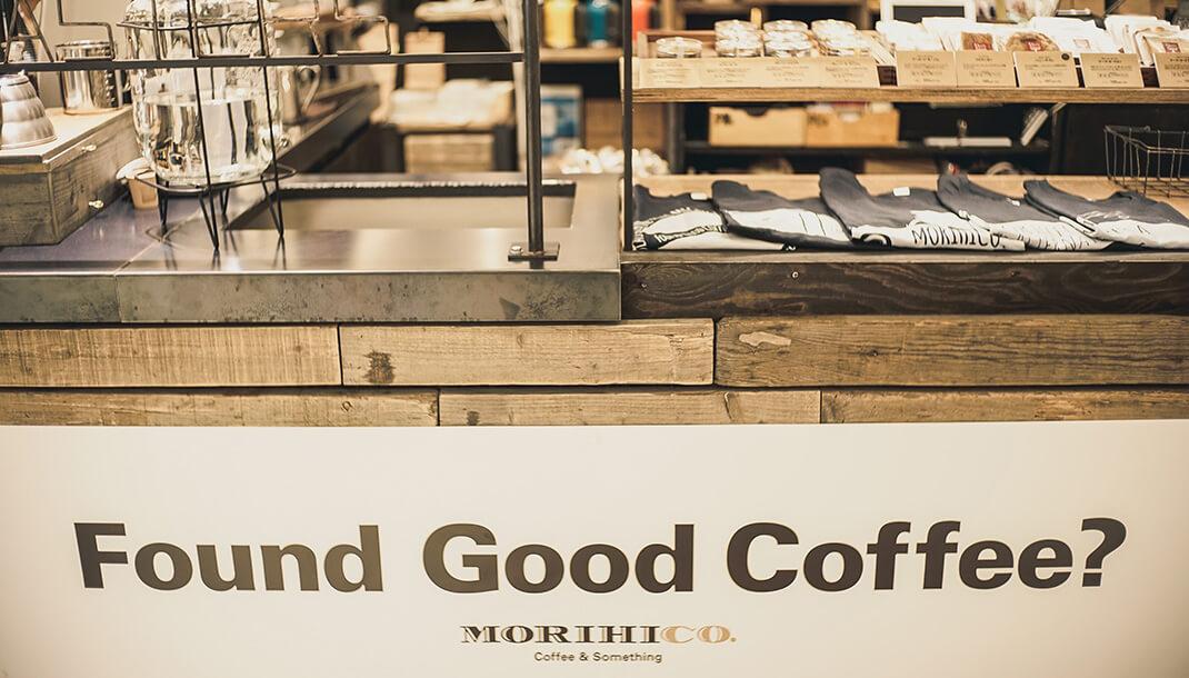 モリヒコアンドジオルタナティヴ店舗画像9