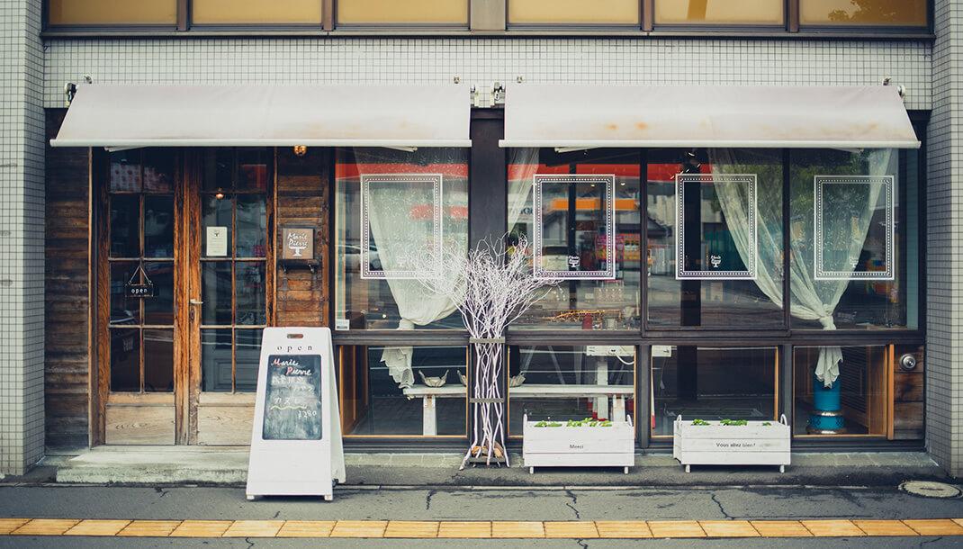 マリピエール店舗画像1