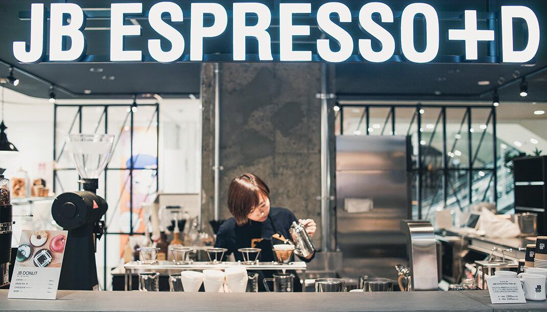 JB ESPRESSO MORIHICO.+D店舗画像1
