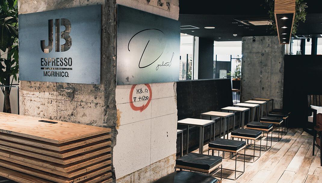 JB ESPRESSO MORIHICO.+D店舗画像4
