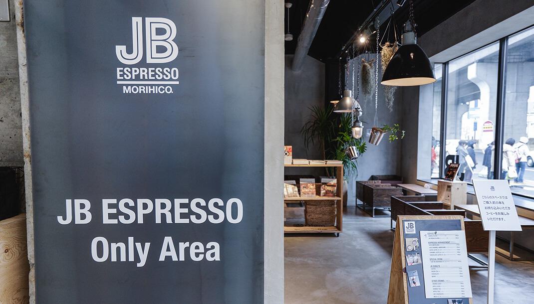 JB ESPRESSO MORIHICO.新道東駅前店店舗画像1