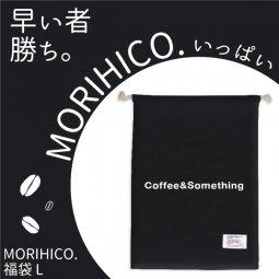 【予約販売】2020 MORIHICO.福袋 L