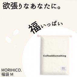 【予約販売】2020 MORIHICO.福袋 M