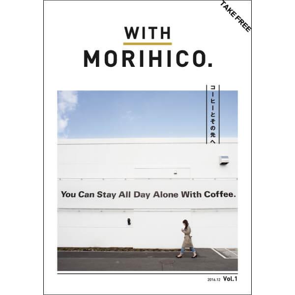 WITH MORIHICO. Vol.1 アイキャッチ