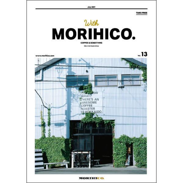withmorihico13
